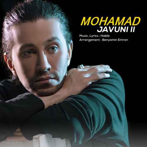 دانلود آهنگ محمد جونی 2